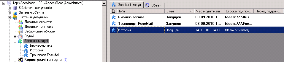 ist_mail_shifr_podp_3.PNG